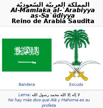 bandera-arabia-saudita.jpg