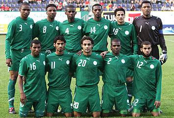 equipo-arabia-saudi.jpg