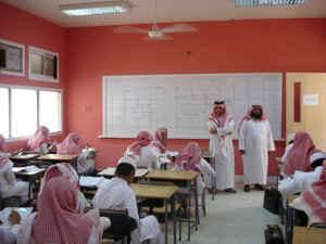 generalidades-sobre-la-educacion-en-arabia-saudita.jpg
