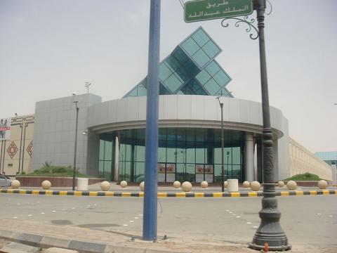 centro-comercial-riad.JPG